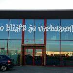 Kringloopwinkel Noppes Opmeer